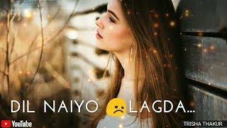 Tere Bina Ik Pal   Dil Naiyo Lagda   Female   Sad   WhatsApp Status Video   30 Sec   Lyrics