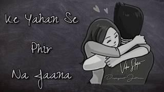 Kabhi Saam Dhale To Mere Dil me Aa Jana || Female Version || Video Status 2k18 || Love Status