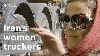 On the road with Iran's women truckers
