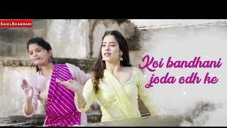 Dhadak Song Status | Female version Dhadak whatsapp status video | shreya goshal