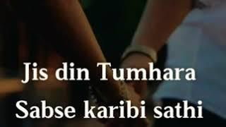 Beautiful Lines | Whatsapp Status Video | Female Version | Old Song Whatsapp Video Status