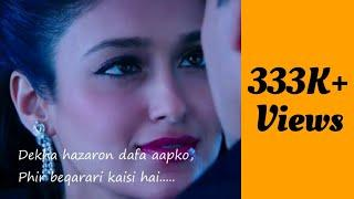 Dekha Hazaro Dafa - Female Version | New Whatsapp status video