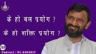 WHAT  IS  MALE  ENERGY  &  FEMALE  ENERGY ?  Dr.Yogi Vikashananda | #Manokranti | 2019
